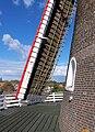 Molen Emmamolen Nieuwkuijk, wiek.jpg
