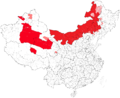 Mongol autonomous prefectures and counties in China.png
