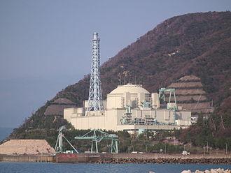 Monju Nuclear Power Plant - Monju Nuclear Power Plant