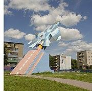 Monument Mig-23