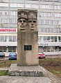 Monument to soldiers worked at Start (ex-Bytmash) factory in Melitopol.JPG