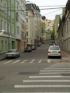 Moscow, 2nd Volkonsky Lane.jpg