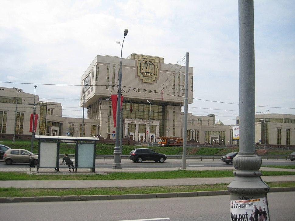 MoscowUniversityLibrary