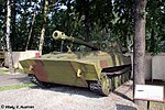 Moscow Suvorov Military School armored vehicles and tanks collection Part2 28.jpg