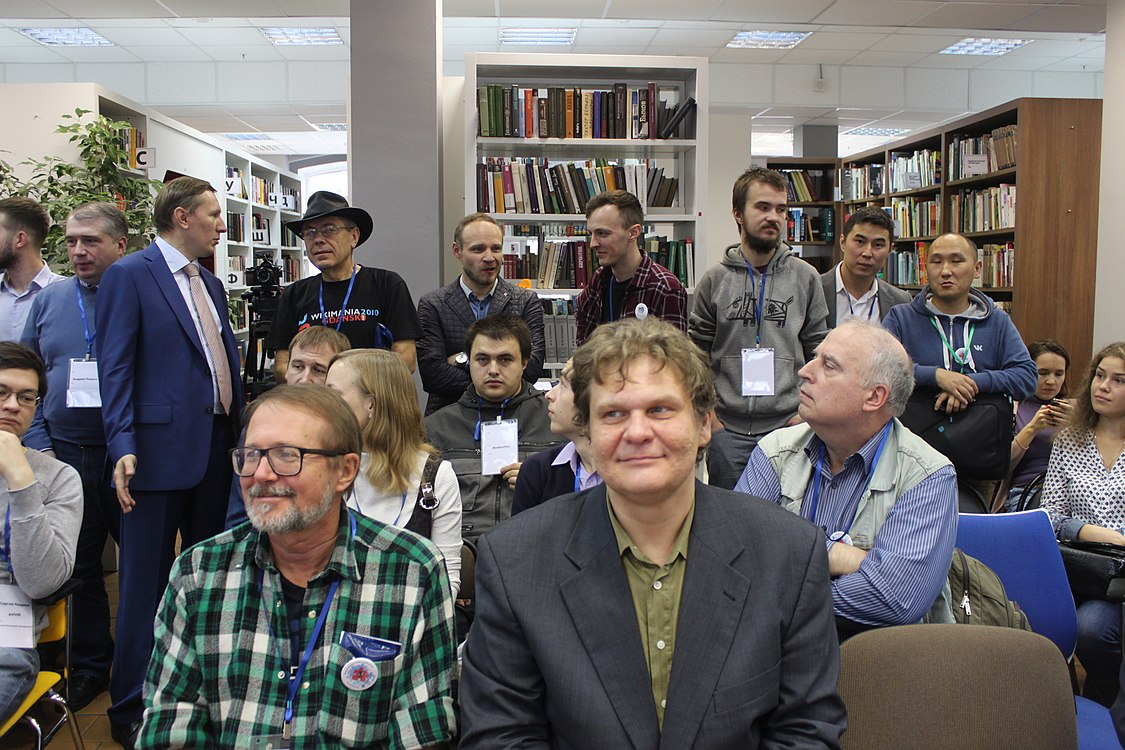 Moscow Wiki-Conference 2017 (2017-10-14) 109.jpg