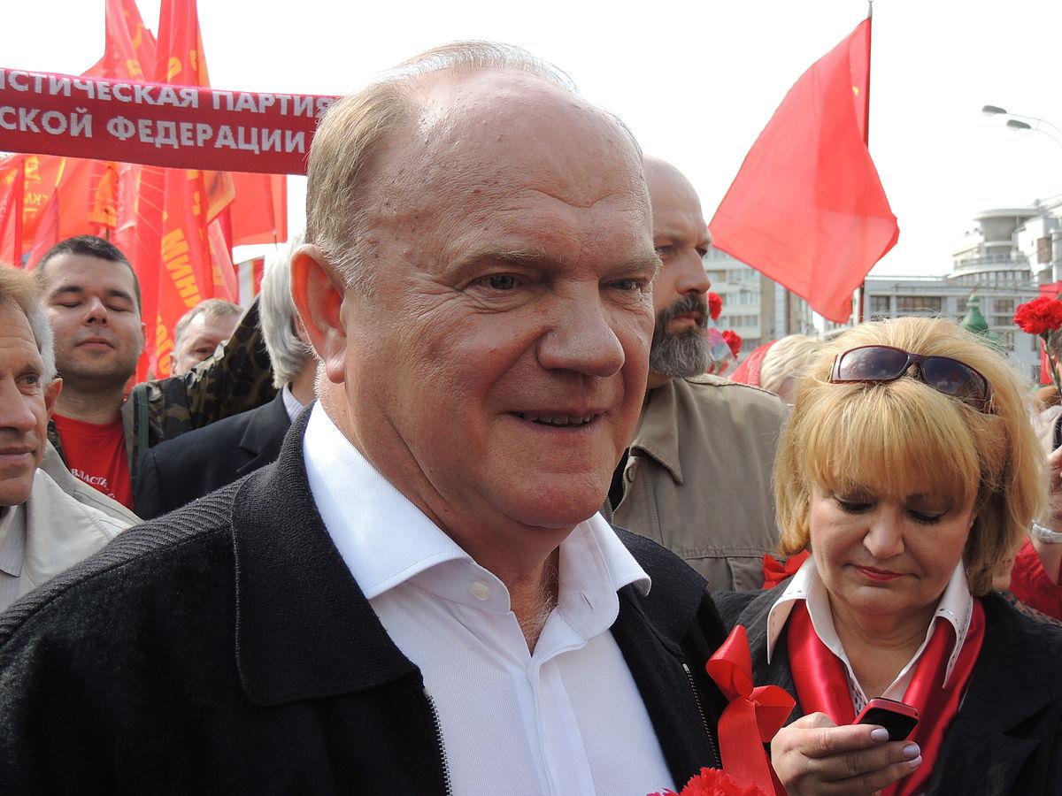 Electoral history of Gennady Zyuganov - Wikipedia