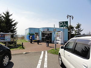 Moto-Wanishi Parking Area - For Hakodate.jpg