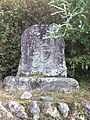 Mount Hôrai-ji Buddhist Temple - Stone monument with a carving of a snake.jpg