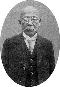 荒木寅三郎 - ウィキペディアより引用