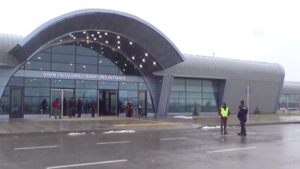Muş Airport New Terminal.png