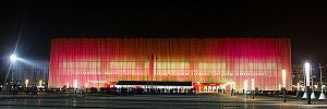 Multicoloured Wukesong Arena Facade (crop).jpg