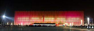 2019 FIBA Basketball World Cup - Image: Multicoloured Wukesong Arena Facade (crop)
