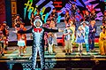 Muny Production Of Seussical 2014.jpg