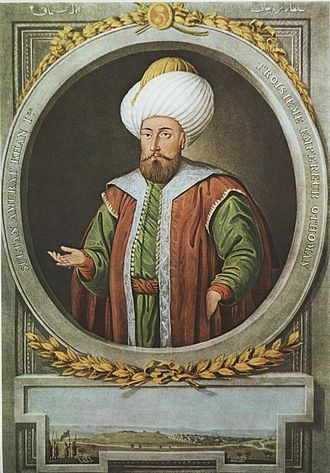 Murad I - Image: Murat Hüdavendigar