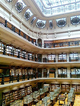 Museo Geominero - main hall - Madrid Spain 01.jpg