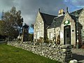 Museum and Bell tower at Grantown - geograph.org.uk - 585076.jpg
