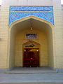 Museum of Documents and Works of Hassan Modarres 1A.jpg