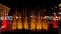 Musical Fountain, Sector 17, Chandigarh.jpg