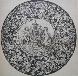 """Israhel van Meckenem - Pair of Lovers playing Instruments by a fountain, signed """"Israhel"""".  Circular engravings such as this may have also been intended as patterns for metal-workers"""