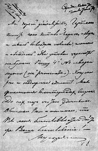 Pictures at an Exhibition - Mussorgsky's letter to Stasov, written while composing Pictures