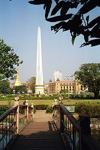 The Independence Monument and the Sule Pagoda as seen from Maha Bandula Park