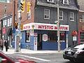 Mystic Muffin, 2010 10 03 -a (9835902213).jpg