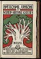 NUWSS Tree Frontis (26550510056).jpg