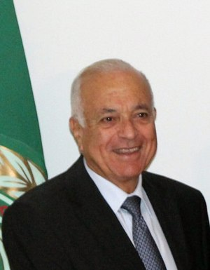 Nabil Elaraby - Image: Nabil Elaraby
