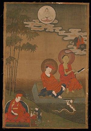 Nondualism - Nagarjuna and Aryadeva