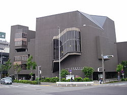 Nagoya City Performing Arts Center 1.JPG