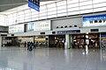 Nagoya Railroad - Central Japan International Airport Station - Ticket Gate - 01.JPG
