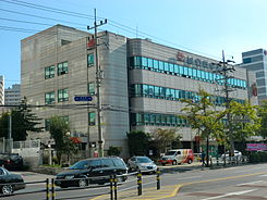 Nam Incheon Post office.JPG