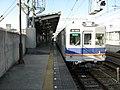 Nankai Kishizatotamade Station platform - panoramio (2).jpg