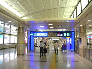 Narita Airport Terminal 1 Station - Intermediate ticket barriers at the Keisei entrance