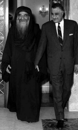 Pope Cyril VI of Alexandria - Pope Cyril VI with President Gamal Abdel Nasser, May 1967 (Parmouti–Pashons 1683)