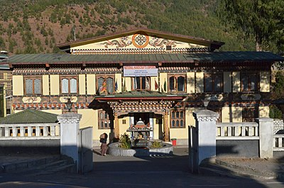 National Handicrafts Emporium building Thimphu Bhutan.jpg