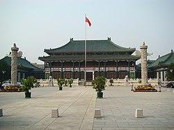 National Library Beijing China.jpg