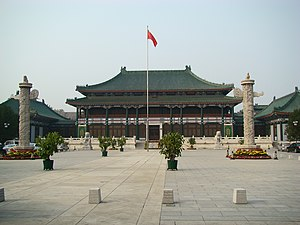 National Library of China - The original main buildings of the library, now (since 1987) the NLC Ancient Books Library that houses historical and ancient books, documents and manuscripts