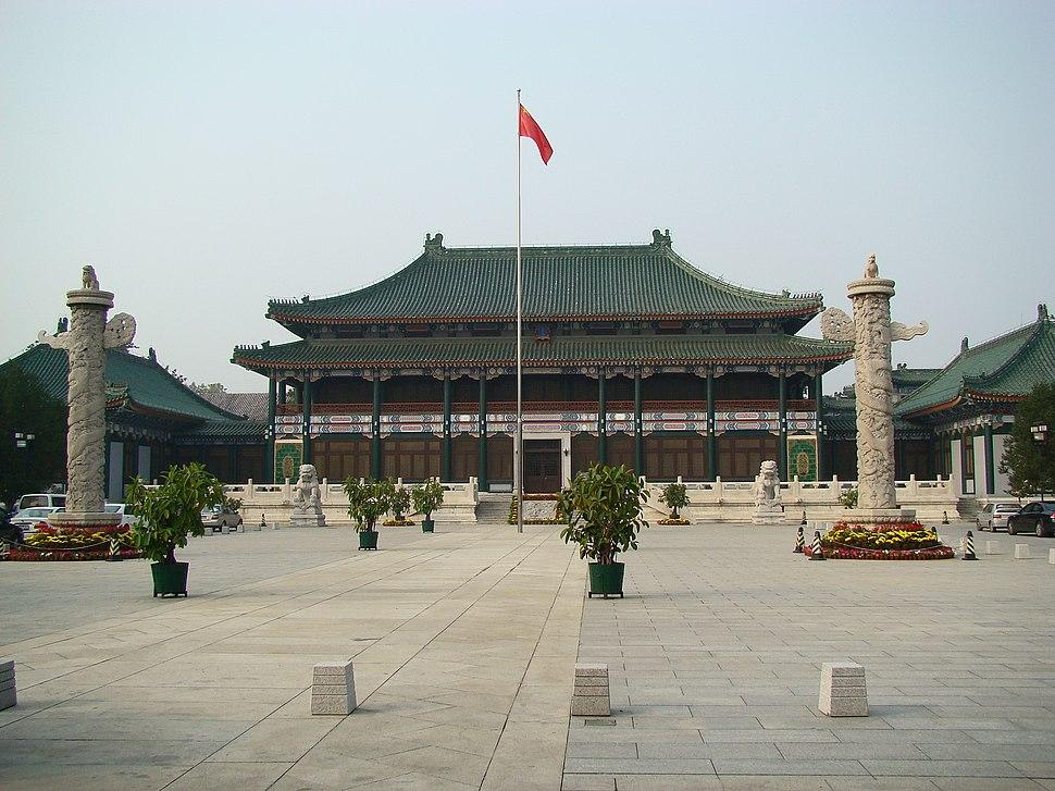 National Library Beijing China