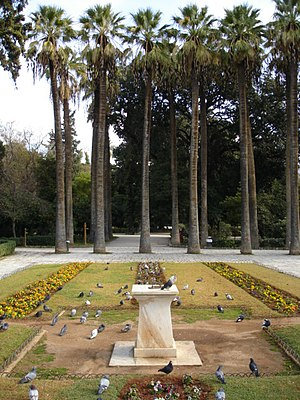 National Garden, Athens - The National Garden in central Athens, commissioned by Amalia, the first Queen of modern Greece.