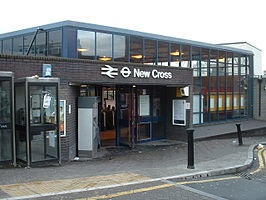 New Cross stn entrance.JPG