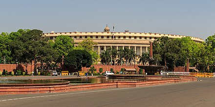 Parliament House (Sansad Bhavan), seen from Rajpath in New Delhi, India New Delhi government block 03-2016 img3.jpg