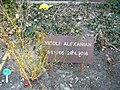 Nicole Alexanian - Friedhof Steglitz.JPG