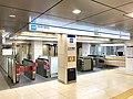 Nihombashi-Station-Takashimaya-District-Gate.jpg