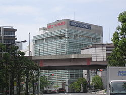 Nikko Cordial Corporation (headquarters 2).jpg