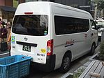 Nissan NV350 Japan Post Rear.jpg