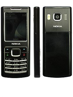 image illustrative de l'article Nokia 6500 classic