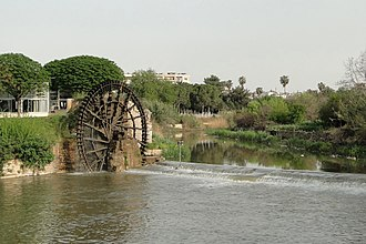Orontes River - The Orontes in Hama, Syria