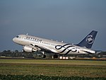 OK-OER Skyteam Czech Airlines (CSA) Airbus A319-112 cn3892 takeoff from Schiphol (AMS - EHAM), The Netherlands pic3.JPG
