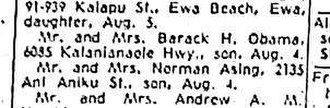 Barack Obama citizenship conspiracy theories - The Barack Obama birth announcement, published in The Honolulu Advertiser on August 13, 1961.